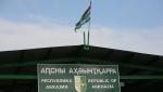 Վրաստանի խորհրդարանը հնարավոր է վերանայի «Օկուպացված տարածքների մասին» օրենքը