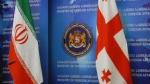 Իրանն ու Վրաստանը ազատ տնտեսական գոտու ոլորտում երկկողմ համագործակցության համաձայնագիր են ստորագրել