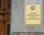 ՀԱԿ–ի հաղորդումը ուղարկվել է ՀՀ հատուկ քննչական ծառայություն