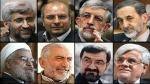 Իրանի նախագահի թեկնածուներից երկուսն ինքնաբացարկ են հայտնել