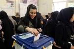Իրանում նախագահական ընտրություններ են