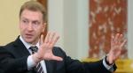 Շուվալով. «Սերժ Սարգսյանը խնդրել է արագացնել Հայաստանի` ՄՄ-ին անդամակցելու գործընթացը»