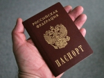 ՌԴ–ից արտաքսվածներն այլևս չեն կարող այդ երկրի քաղաքացիություն ստանալ