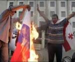 Փոթիում այրել են Ռուսաստանի դրոշը