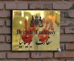 Մեծ Բրիտանիան Իրանում գործերի հավատարմատար է նշանակել