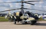Պենտագոնը հրաժարվել է ռուսական ուղղաթիռներ գնել