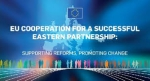 Սերժ Սարգսյանը չի՞ մասնակցի ԵՄ արևելյան գործընկերության համաժողովին