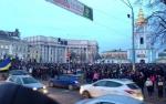Ցուցարարները Կիևում արգելափակել են կառավարության մուտքը