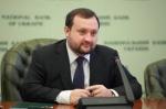 Ուկրաինայի առաջին փոխվարչապետը պատրաստ է ընդդիմության հետ քննարկել արտահերթ նախագահական և խորհրդարանական ընտրությունների հավանականությունը