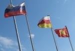 Հարավային Օսիայում առաջարկել են Ռուսաստանի կազմի մեջ մտնելու վերաբերյալ հանրաքվե անցկացնել
