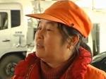 Չին միլիոնատիրուհին հավաքարար է աշխատում (տեսանյութ)