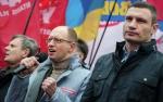 Ուկրաինայի ընդդիմությունը հունվարի 19-ին կհայտարարի իշխանությունների վերաբերյալ «բացարձակ հստակ դիրքորոշման» մասին