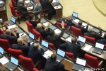 ԱԺ իշխանական Հաշվիչ հանձնաժողովը ձևավորվել է