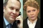 Տիմոշենկոն ատոմային ռումբով ուզում է ոչնչացնել ռուսներին. սկանդալային հեռախոսազրույց