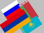 Армения рассчитывает в мае подписать документы о присоединении к Таможенному союзу