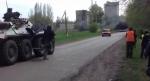 Ուկրաինական զորքերը մտել են Սլավյանսկ