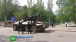 Լուգանսկում ռուսամետ ուժերը գրավել են զինկոմիսարիատի շենքը