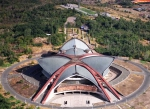 Спортивно-концертный комплекс имен Карена Демирчяна выставлен на аукцион