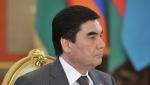 Туркмения считает Россию партнером, но в ЕАЭС вступать не будет