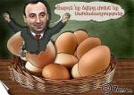 Конституционные изменения и «яйца» Грайра Товмасяна