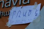Компания «Армавира» выплачивает старые долги тем, кто не подавал на нее в суд