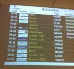 Հայաստանում թռիչքների հաճախականությունը և ուղևորահոսքը աճել են