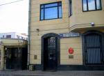 Մոսկվայում  Թուրքիայի դեսպանատան վրա կրակողը Հայաստանի քաղաքացի է