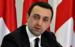 Հայաստանի և Վրաստանի վարչապետները հանդես կգան հայտարարությամբ
