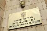 Ռուսաստանը պահանջում է հետաքննել Բաքվում հայ գերու մահվան հանգամանքները