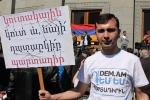 «Դ!եմ եմ» անդամ. «Սահմանադրական բարեփոխումներ իրականացնելով՝ Սերժ Սարգսյանը ցմահ աթոռ է իր համար ստեղծում»