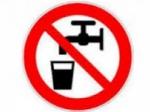 «Երևան Ջուր» ընկերությունը տեղեկացնում է