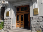 Ձերբակալվել է ՀՀ բնապահպանության նախարարության բաժնի պետը