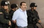 Ահաբեկիչների հետ կապերի կասկածանքով Կոլումբիայում ձերբակալվել է 26 քաղաքական գործիչ