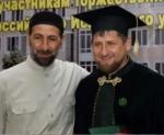 Ռամզան Քադիրովը պրոֆեսոր է դարձել