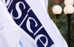 Շվեյցարիան ԵԱՀԿ մշտական խորհրդի արտակարգ նիստ է հրավիրել Ուկրաինայի խնդրով