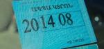 ԱՊՊԱ պայմանագրերը 1000-3000 դրամով թանկացել են
