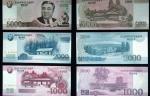 Կիմ Չեն Ընի անձնական ֆինանսիստը փախել է Հյուսիսային Կորեայից 5 մլն դոլարով