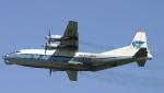 Ալժիրում ուկրաինական ինքնաթիռ է կործանվել. յոթ մարդ է զոհվել