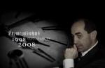 «Քոչարյանական ժամանակներ» տեսաֆիլմը կցուցադրվի այսօր՝ «Կենտրոն» հեռուստաընկերության եթերում