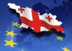 Վրաստանում այսօրվանից ուժի մեջ է մտնել Եվրամիության հետ ասոցացման համաձայնագիրը