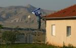 Իսրայելը մտադիր է 400 հա հողատարածք սեփականաշնորհել Արևմտյան ափին