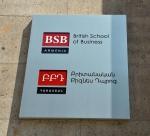 Տնտեսագիտական և Բրիտանական Անգլիա Ռասկին համալսարանների համատեղ Բրիտանական բիզես դպրոցը հայտարարում է ընդունելություն