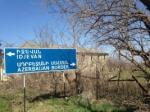 «ԿԱՄՈՒՐՋ» ՈՒՎԿ ՓԲԸ-ն Հայաստանի սահմանամերձ համայնքների բնակչությանը կտրամադրի վարկեր զգալի ցածր սակագներով