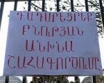 Լյուդմիլա Սարգսյան. «Բնապահպանական ամենահիմնարար օրենքն ընդունվել է կեղծիքներով»