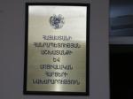 Զոհրապ Եգանյան. «Մեր պետության մեջ այդպես էլ չսովորեցին...»