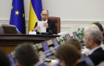 Ուկրաինան և ԵՄ–ն կվավերացնեն ասոցացման պայմանագիրը