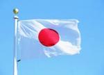 Ճապոնիան չի մասնակցի «Իսլամական պետության» դեմ ռազմական գործողություններին
