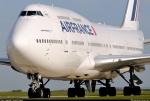 Գործադուլի պատճառով «Air France»-ը վաղը չի իրականացնի չվերթների 55%-ը