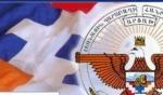 ԼՂՀ ԱԳՆ հայտարարությունը Շոտլանդիայի կարգավիճակի հանրաքվեի կապակցությամբ