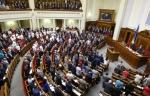Ուկրաինայում 690 պատգամավորի թեկնածու է գրանցվել
